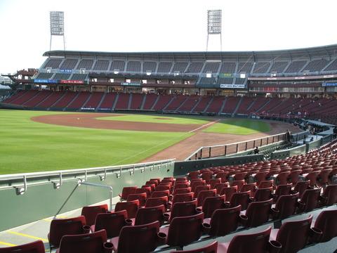 MAZDA_Stadium_Stands1