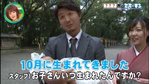 動画 ロッテ戦力外の教官こと信樂晃史投手、トライアウト受験もオファーなく現役引退