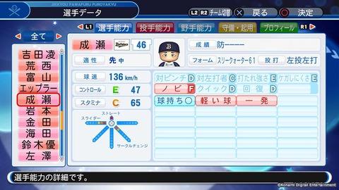 ss_update_190610_03