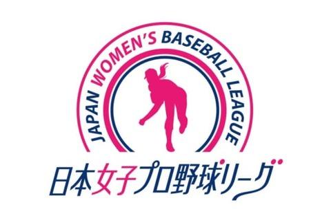 20190317_jwbl-logo_of-560x373