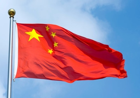 china-flag-free-stock-image