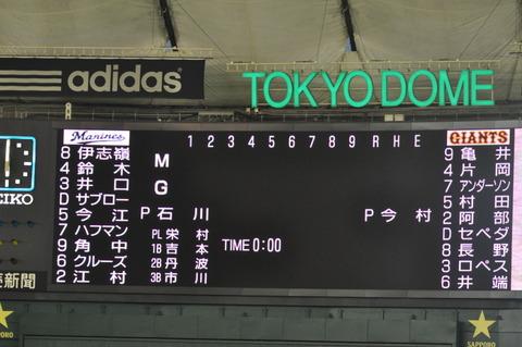 プロ野球ニュースRSS・ 打順の入...