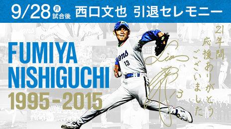 hl_nishiguchisite03