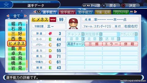 ss_update_190610_07