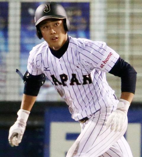 hirasawa-taigaP2015090103157-ogp_0
