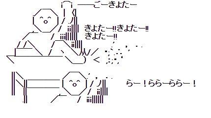 WS011353