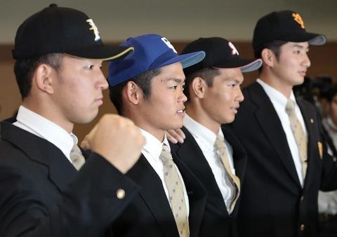 歴代3球団以上競合した高卒野手一覧www