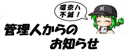 ff409a4a
