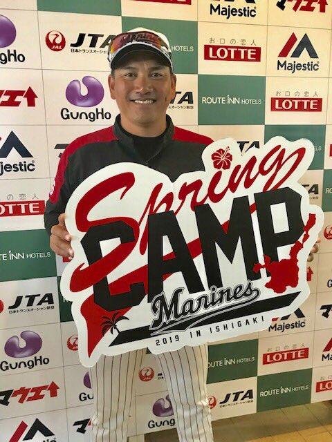 ロッテ井口監督「選手の仕上がりが早かった。MVPは涌井と石川」