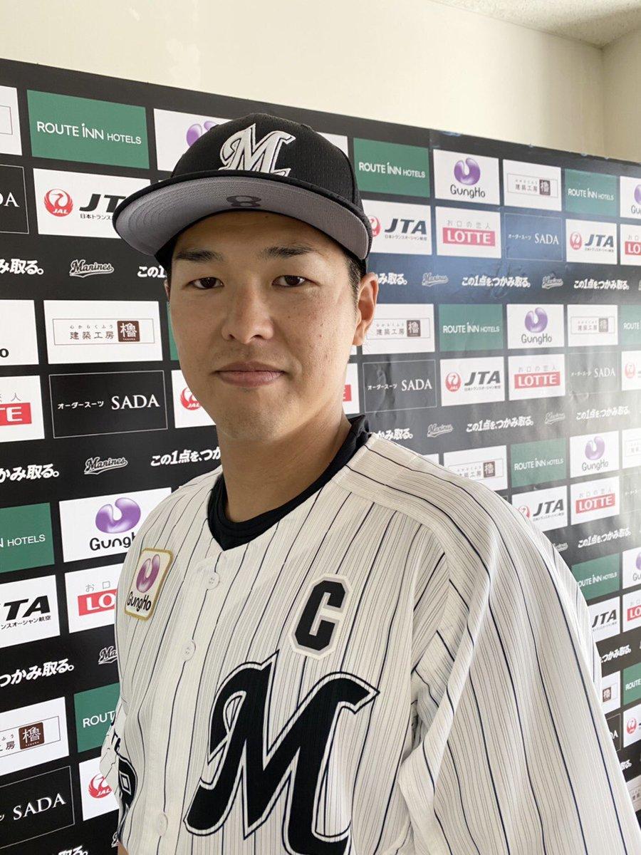 ツイッター マリーンズ 千葉 ロッテ プロ野球界の信用を落とす、ロッテ清田のコロナ不倫 WEDGE