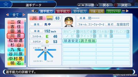 ss_update_190610_01