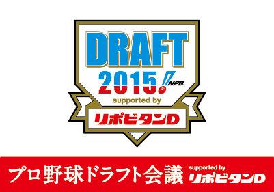 banner_draft2015