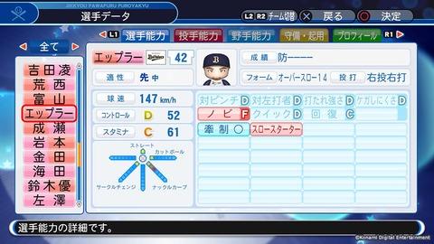 ss_update_190610_04