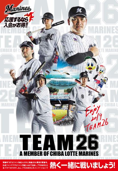 ph_team2601