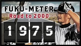 fuku_meter_1975