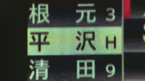 IMG_8814