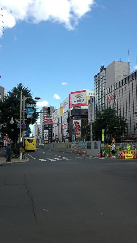 北最大の繁華街―札幌すすきの―