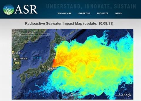 福島原発の海洋汚染画像