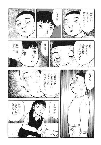 上級者向けのエロ漫画3
