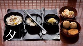 永平寺の修行僧の食事-夜
