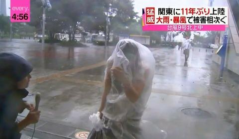 全身ポリ袋で台風の中を歩く女2
