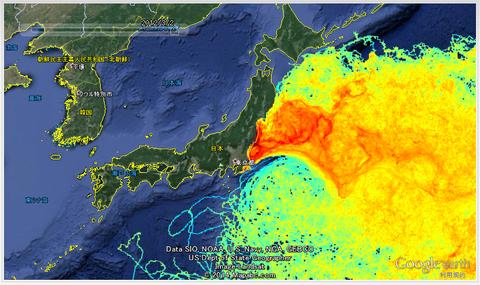 福島原発の海洋汚染画像2