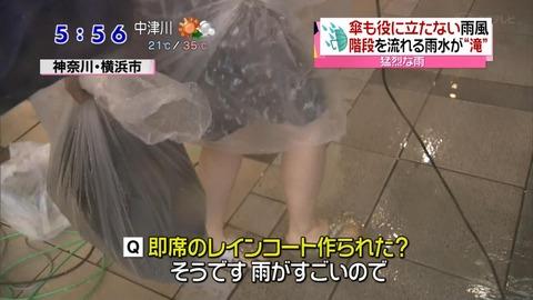全身ポリ袋で台風の中を歩く女7
