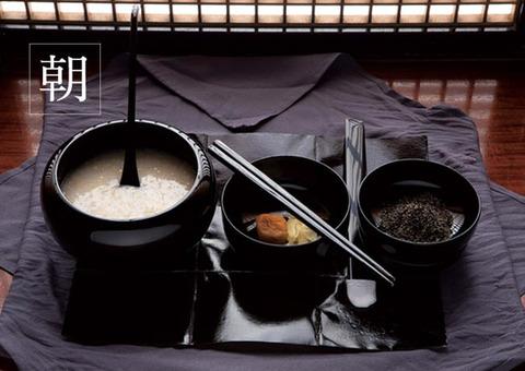 永平寺の修行僧の食事-朝