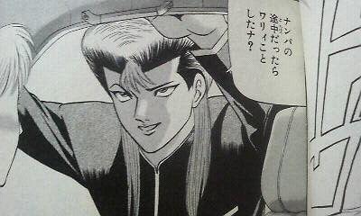 カメレオン松岡