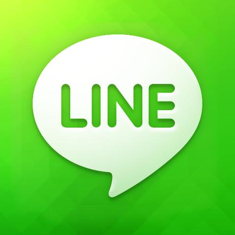 LINE用