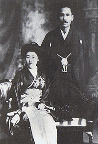 Ito_Den-emon&Yanagiwara_Akiko