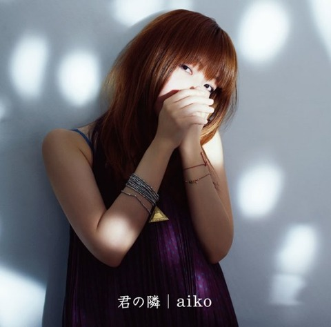 news_large_aiko_limited_JK