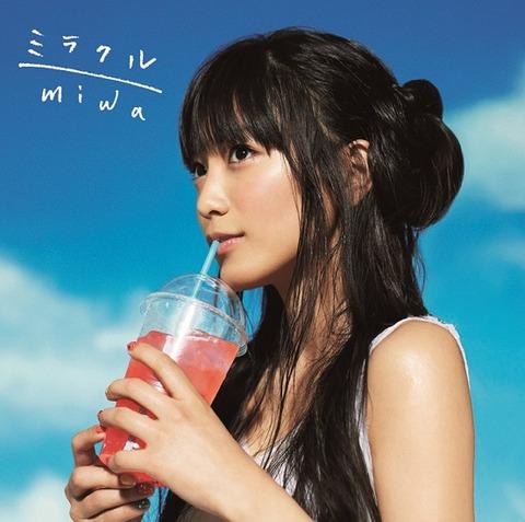 320120423_news_miwa2