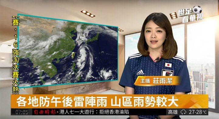 台湾のニュース番組wwwwwwwwwwwwwwwwwwwwww