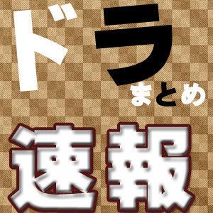 【事件簿】小島瑠璃子に激怒したベテラン芸能人がこちらです・・・ 朝ドラまとめ速報