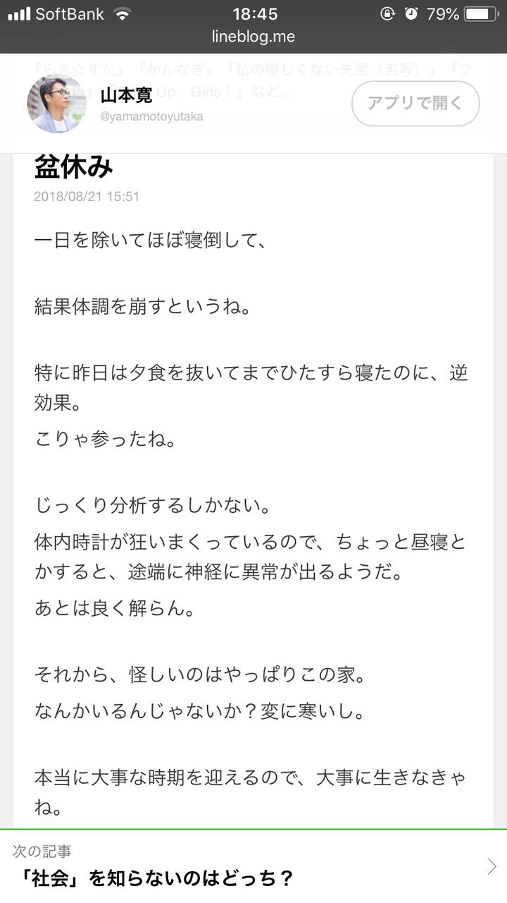 【朗報】シュタインズゲートゼロさん、万策尽キタ━━━━(゚∀゚)━━━━!!