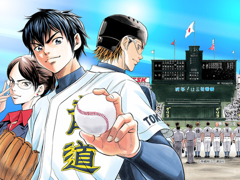 diamond-no-ace-full-1632011