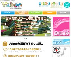 vaboo001