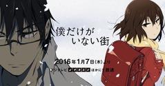 2015-12-03-08-02-04-87091800-640x334