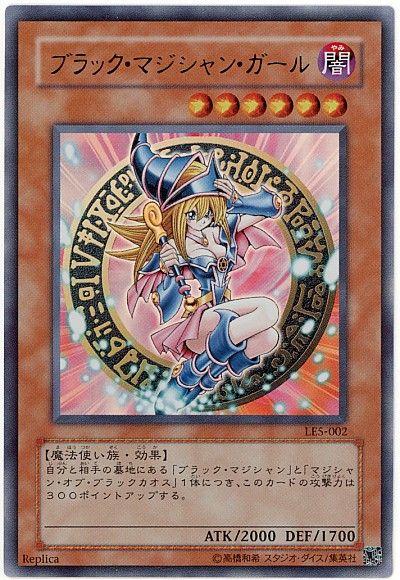 card1000947_1