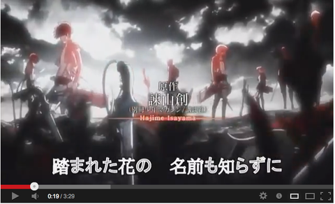 youtube_shingeki