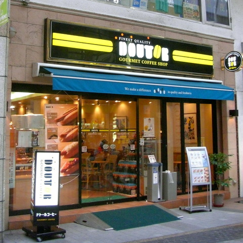 Doutor_Coffee_Sendaichuodori_Shop