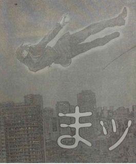 東京喰種:re 57話 - 4