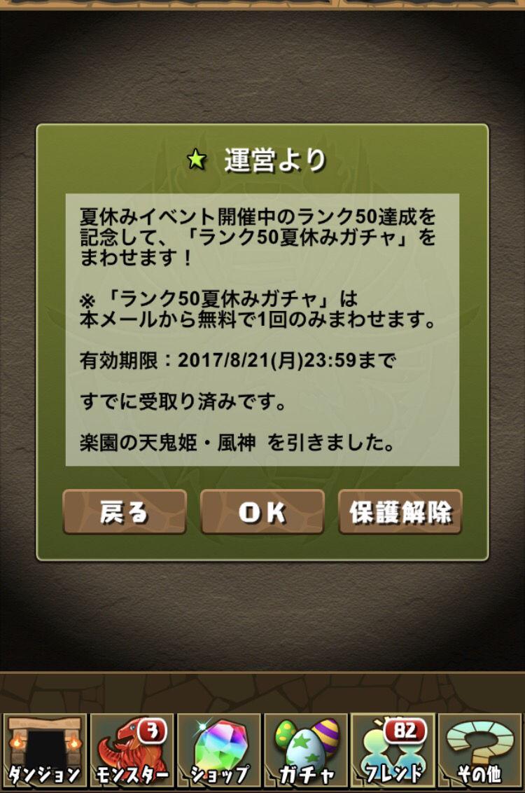 b1e0ad64.jpg