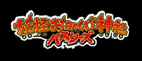 logo_jinja