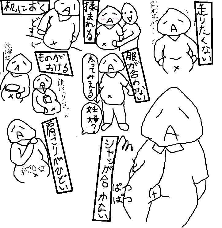 f0118a16.jpg