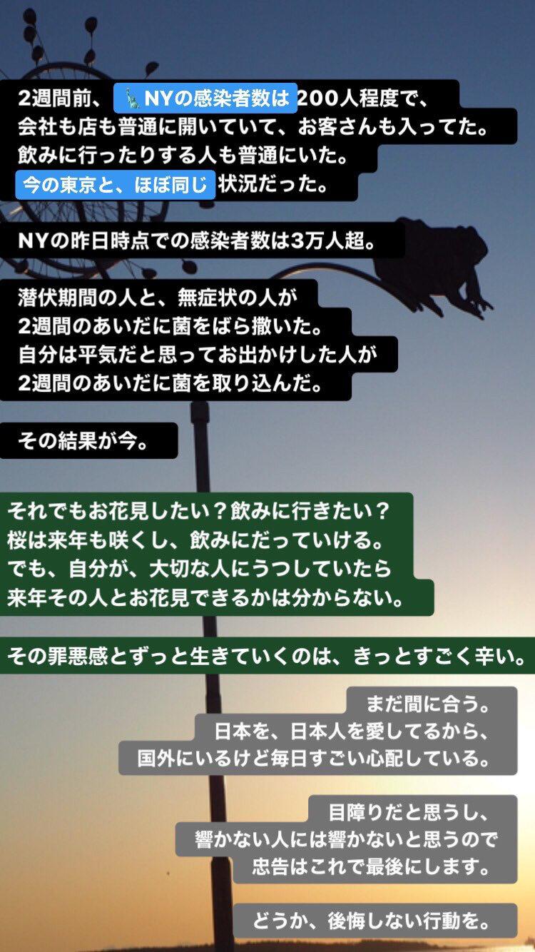 【悲報】有識まんさん「日本人へ最後の忠告をしました。ラストチャンスだわ」13万いいね