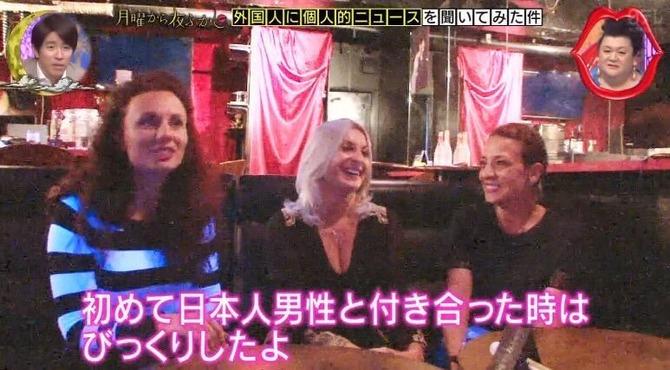 【画像】日本人ちんさんのセ○クスを見て外国人まんさん、大笑いしてしまう