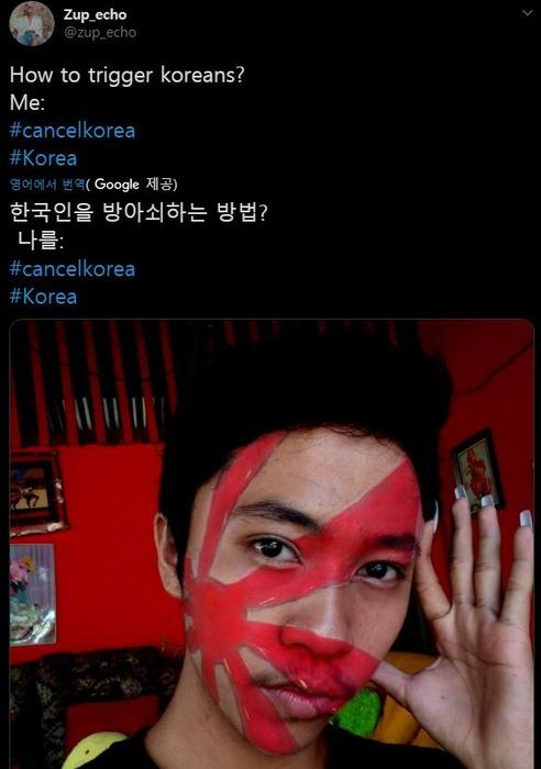 【画像】韓国、ついにフィリピン人から煽られ始める
