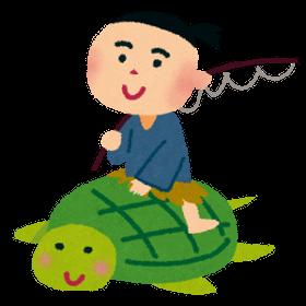 全童話の中で浦島太郎だけ伝えたいメッセージが謎